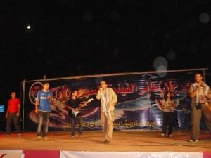 Phenix Festival (1)