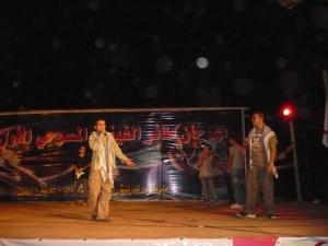 Phenix Festival (2)