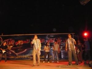 Phenix Festival (3)