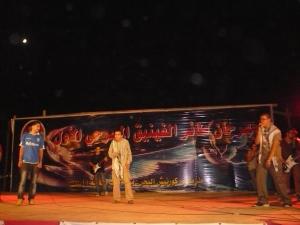 Phenix Festival
